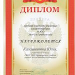 Калашникова 001
