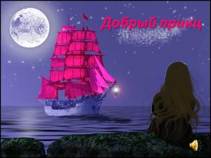 асадов 3