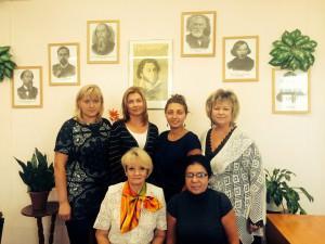мо русский и литература