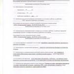 akt-gotovnosti-5-001